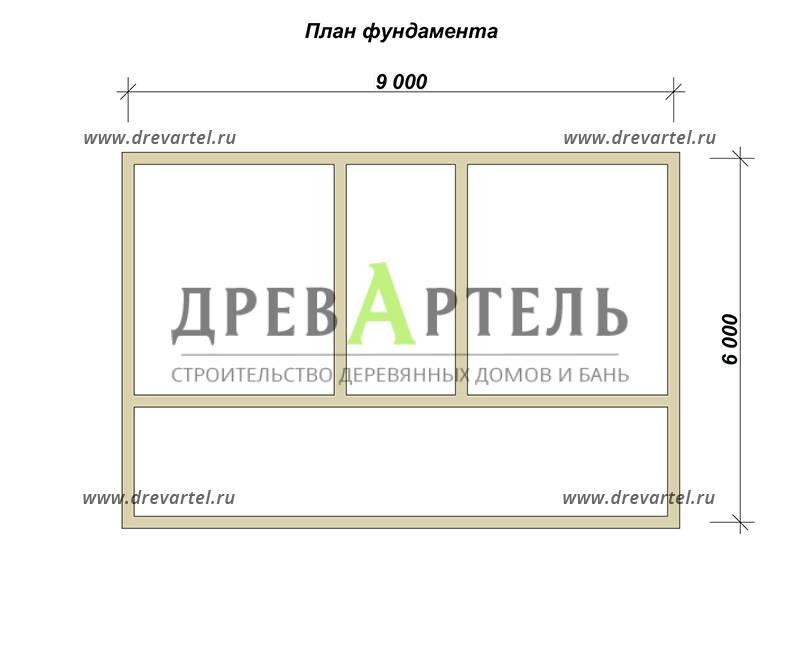 План ленточного фундамента - Проект брусового дома 6х9