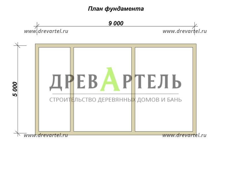 План ленточного фундамента - Дом из бруса 5х9